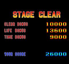 472070-godzilla-turbografx-cd-screenshot-stage-clear.png