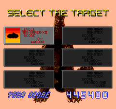 472082-godzilla-turbografx-cd-screenshot-now-it-s-time-to-select.png