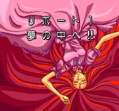 472118-gs-mikami-turbografx-cd-screenshot-and-off-to-the-dream.png