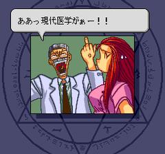 472122-gs-mikami-turbografx-cd-screenshot-everyone-looks-and-talks.png