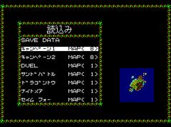 473156-master-of-monsters-turbografx-cd-screenshot-choosing-a-scenario.png
