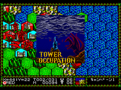 473161-master-of-monsters-turbografx-cd-screenshot-the-reds-have.png