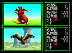 473166-master-of-monsters-turbografx-cd-screenshot-oh-wow-a-battle.png