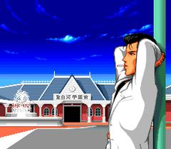 476559-jantei-monogatari-turbografx-cd-screenshot-hero-lover.png