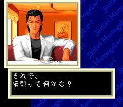 476561-jantei-monogatari-turbografx-cd-screenshot-the-hero-is-drinking.png