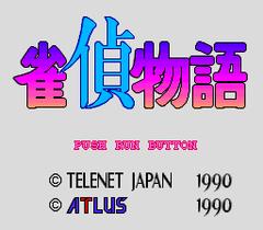 Jantei Monogatari (PC Engine CD)