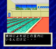 476564-jantei-monogatari-turbografx-cd-screenshot-visiting-a-pool.png