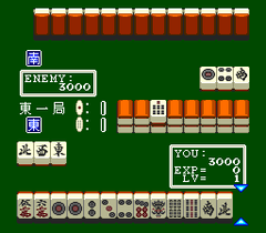 476566-jantei-monogatari-turbografx-cd-screenshot-mahjong-game-in.png