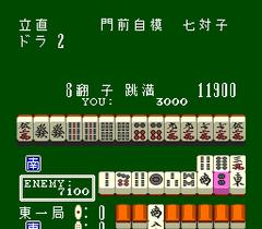 476571-jantei-monogatari-turbografx-cd-screenshot-mahjong-game-results.png
