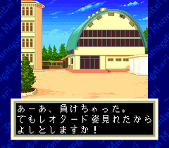 476572-jantei-monogatari-turbografx-cd-screenshot-outside.png
