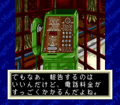 476573-jantei-monogatari-turbografx-cd-screenshot-using-a-phone.png