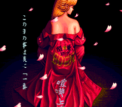 476707-ane-san-turbografx-cd-screenshot-stylish-intro.png