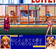476723-ane-san-turbografx-cd-screenshot-boss-enemies-talk-a-lot-of.png