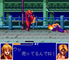 476730-ane-san-turbografx-cd-screenshot-delivering-a-kick-to-the.png