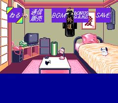 476736-ane-san-turbografx-cd-screenshot-see-how-the-bedroom-changes.png