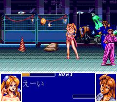 476738-ane-san-turbografx-cd-screenshot-the-sexy-boss-ruri-is-now.png