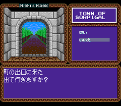 477258-might-and-magic-turbografx-cd-screenshot-exit-exit-freedom.png
