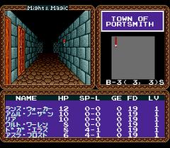 477262-might-and-magic-turbografx-cd-screenshot-town-of-portsmith.png