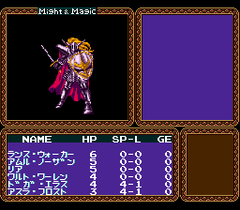 477268-might-and-magic-turbografx-cd-screenshot-enemies-first-appear.png