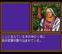 477269-might-and-magic-turbografx-cd-screenshot-meeting-a-mysterious.png