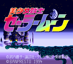Bishoujo Senshi Sailor Moon (PC Engine CD)
