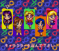 478459-bishojo-senshi-sailor-moon-turbografx-cd-screenshot-choose.png