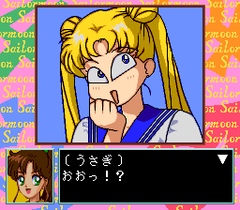 478463-bishojo-senshi-sailor-moon-turbografx-cd-screenshot-usagi.png