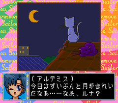 478465-bishojo-senshi-sailor-moon-turbografx-cd-screenshot-artemis.png