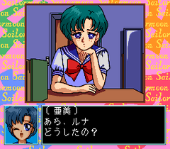 478467-bishojo-senshi-sailor-moon-turbografx-cd-screenshot-ami-is.png