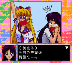 478473-bishojo-senshi-sailor-moon-turbografx-cd-screenshot-funny.png