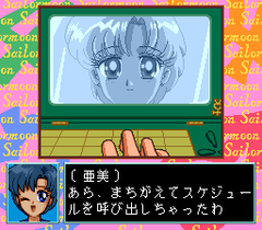 478474-bishojo-senshi-sailor-moon-turbografx-cd-screenshot-using.png