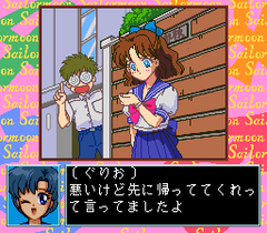478475-bishojo-senshi-sailor-moon-turbografx-cd-screenshot-idiotic.png