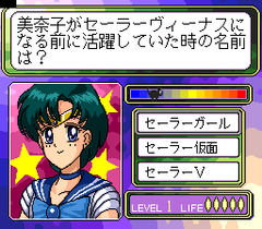 479561-bishojo-senshi-sailor-moon-collection-turbografx-cd-screenshot.png