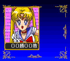 479572-bishojo-senshi-sailor-moon-collection-turbografx-cd-screenshot.png