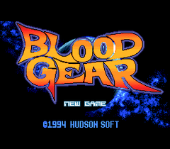 Blood Gear (PC Engine CD)