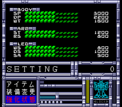 479919-blood-gear-turbografx-cd-screenshot-powered-gear-information.png