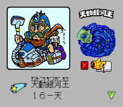 482178-bikkuriman-daijikai-turbografx-cd-screenshot-crazy-charactersl.png