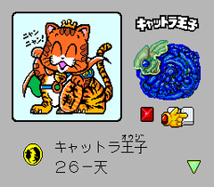 482184-bikkuriman-daijikai-turbografx-cd-screenshot-hey-isn-t-that.png
