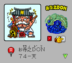 482188-bikkuriman-daijikai-turbografx-cd-screenshot-i-don-t-think.png