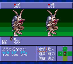 482963-linda3-turbografx-cd-screenshot-fighting-some-scary-looking.png