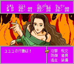489687-aurora-quest-otaku-no-seiza-in-another-world-turbografx-cd.png