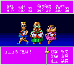 489690-aurora-quest-otaku-no-seiza-in-another-world-turbografx-cd.png