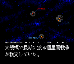 490042-lady-phantom-turbografx-cd-screenshot-some-background-story.png