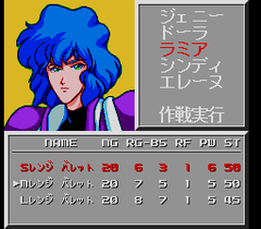 490046-lady-phantom-turbografx-cd-screenshot-equipping-the-characters.png