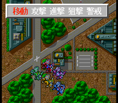 490047-lady-phantom-turbografx-cd-screenshot-battle-commands.png