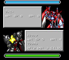 490048-lady-phantom-turbografx-cd-screenshot-battle-sequence.png