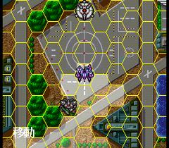 490049-lady-phantom-turbografx-cd-screenshot-see-all-those-hexagons.png