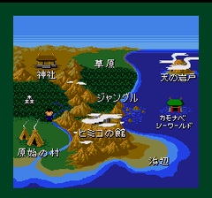 540276-bakuden-unbalance-zone-turbografx-cd-screenshot-the-movement.png
