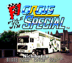 F1 Circus Special - Pole To Win (PC Engine CD)