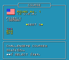 540392-f1-circus-special-pole-to-win-turbografx-cd-screenshot-course.png